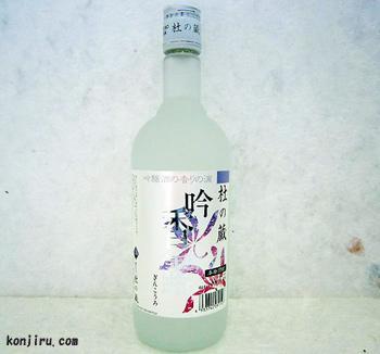 杜の蔵 吟醸酒粕焼酎 吟香露 20度 720ml