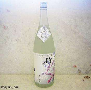 杜の蔵 吟醸酒粕焼酎 吟香露 20度 1800ml