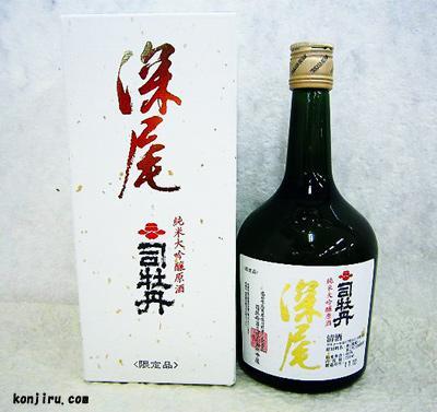 司牡丹 深尾 純米大吟醸原酒 720ml