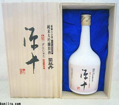 司牡丹 純米大吟醸原酒 秘蔵十年大古酒 源十 720ml