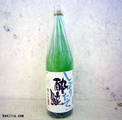 酔鯨酒造 純米吟醸 吟麗しぼりたて 1800ml【クール便】