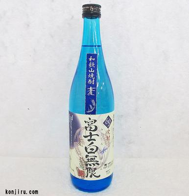 中野BC 富士白無限 麦混和焼酎 25度 720ml