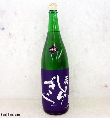 仙頭酒造 土佐しらぎく特吟(吟醸酒) 1800ml