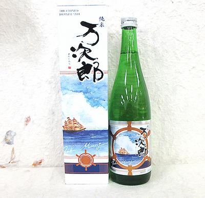 司牡丹 純米酒 万次郎 720ml