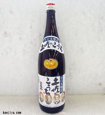 司牡丹 土佐のこうち 本醸造酒 1800ml