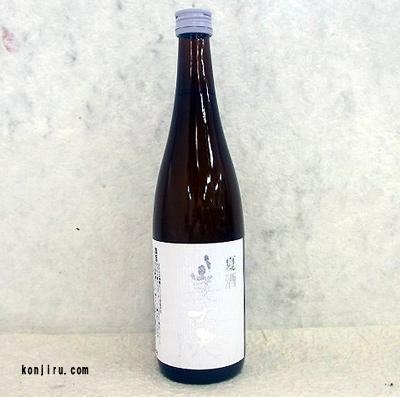 濱川商店 美丈夫 夏酒 特別本醸造 720ml
