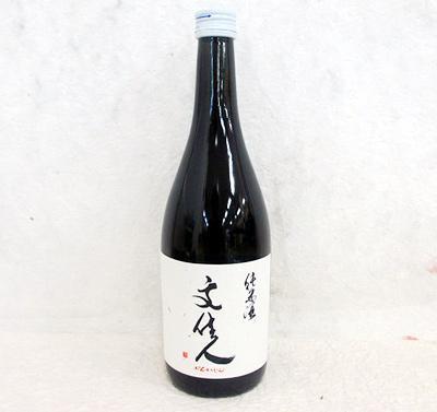 アリサワ酒造 文佳人 純米酒 720ml【クール便】