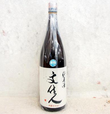 アリサワ酒造 文佳人 純米酒 1800ml【クール便】