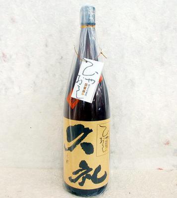 西岡酒造 純米吟醸酒 久礼ひやおろし 1800ml