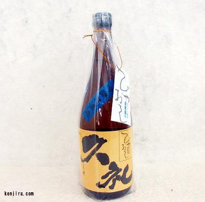 西岡酒造 吟醸無濾過 久礼ひやおろし 720ml