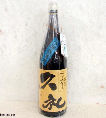 西岡酒造 吟醸無濾過 久礼ひやおろし 1800ml