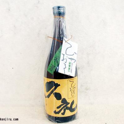 西岡酒造 純米酒 久礼ひやおろし 720ml