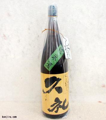 西岡酒造 純米酒 久礼ひやおろし 1800ml