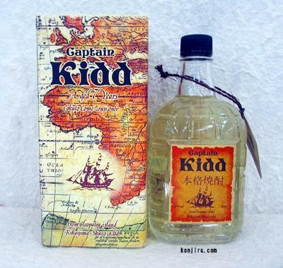 喜界島酒造 黒糖焼酎 キャプテンキッド 43度 720ml