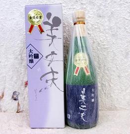 濱川商店 大吟醸 美丈夫 薫 金賞受賞酒 720ml【クール便】