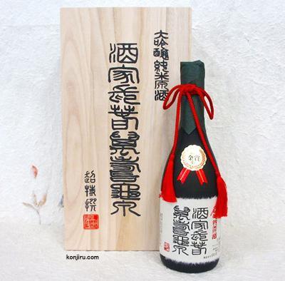 亀泉 純米大吟醸原酒 酒家長春萬寿亀泉 720ml
