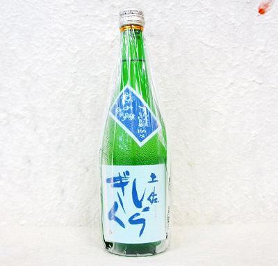 仙頭酒造 土佐しらぎく 涼み純米吟醸 八反錦 720ml【クール便】
