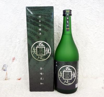司牡丹酒造 純米吟醸酒 吾唯足知 720ml