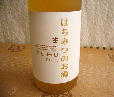 菊水酒造 はちみつのお酒 ミード 720ml