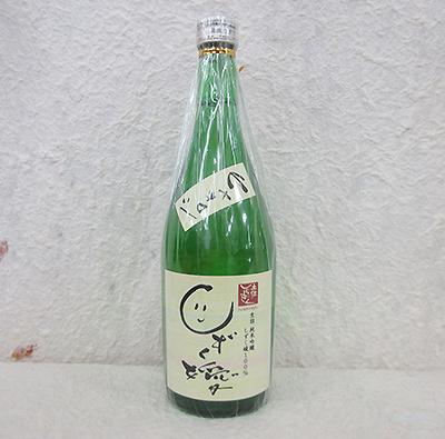 仙頭酒造場 土佐しらぎく 純米吟醸 しずく媛 生詰ひやおろし 720ml