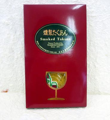 まるき葡萄酒(株) スモークド・タクアンS 90g