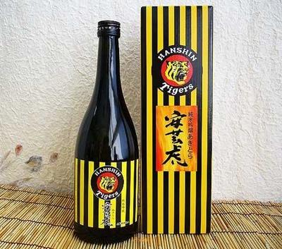 有光酒蔵 安芸虎 阪神タイガースラベル 純米吟醸酒 720ml