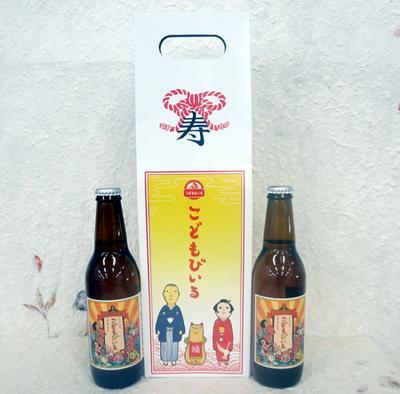 友桝飲料 こどもびいる お祝い箱(2本入)