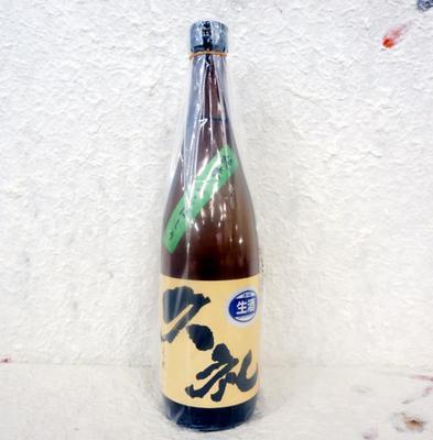 西岡酒造 久礼 純米あらばしり生酒 720ml