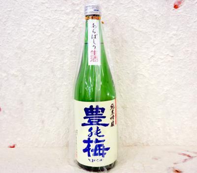 高木酒造 豊の梅 純米吟醸あらばしり生酒 720ml【クール便】