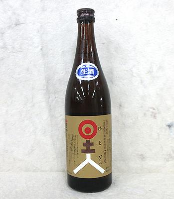司牡丹 純米酒 日土人 生 720ml【クール便】