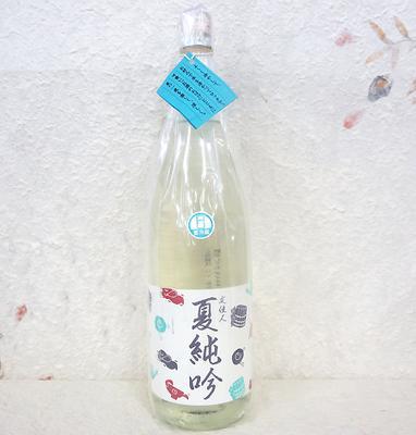 アリサワ酒造 文佳人 夏純吟おばけラベル 1800ml 【クール便】