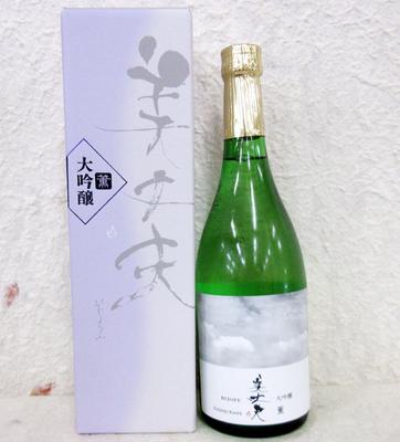 濱川商店 大吟醸 美丈夫 薫 720ml【クール便】