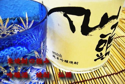 仙頭酒造 純米吟醸焼酎 仙頭 25度 720ml