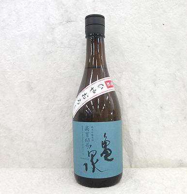 亀泉酒造 純米吟醸原酒ひやおろし 高育63号 720ml【クール便】