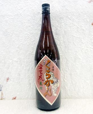 安芸虎 蔵燗(くらかん)特別本醸造 1800ml