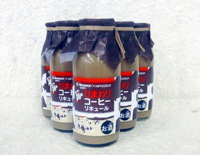 菊水酒造 ひまわりコーヒーのお酒 170ml×6本入