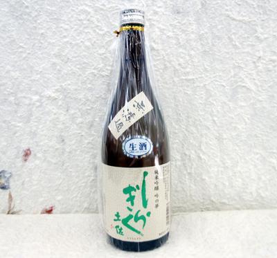 仙頭酒造場 土佐しらぎく 純米吟醸 吟の夢 無濾過生酒 720ml【クール便】