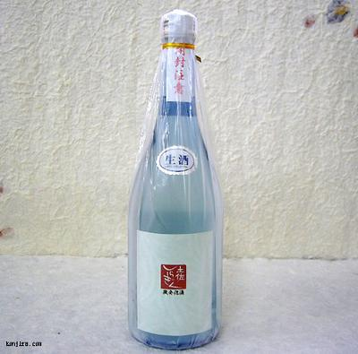 仙頭酒造 土佐しらぎく 微発泡 純米吟醸 吟の夢 生酒1800ml【クール便】