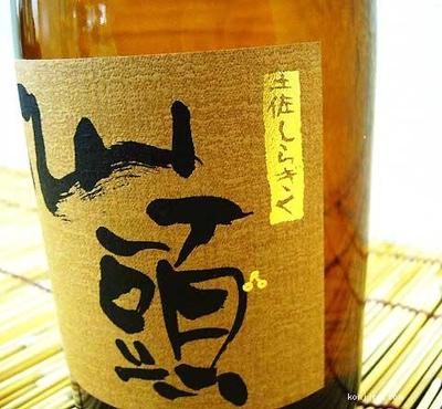 土佐しらぎく 仙頭酒造 米焼酎25度 720ml