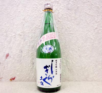 仙頭酒造場 土佐しらぎく 純米吟醸 薄氷 山田錦 720ml【クール便】