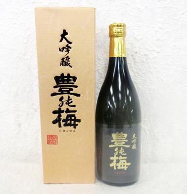 高木酒造 蔵開放記念酒 大吟醸原酒 鶯寿 豊の梅 720ml