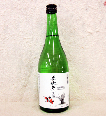 浜川商店 美丈夫 夏酒 特別純米 720ml