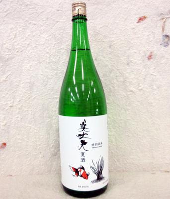 濱川商店 美丈夫 夏酒 特別純米 1800ml