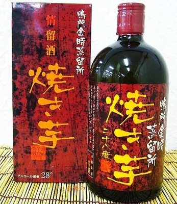 焼き芋焼酎 情留酒 鳴門金時 焼き芋 28度 720ml