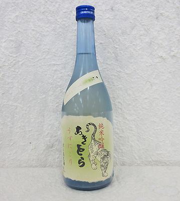 有光酒造 安芸虎 純米吟醸 うすにごり 槽しぼり無ろ過生酒 720ml【3~10月までクール便】