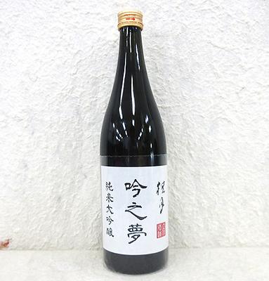 土佐酒造 純米大吟醸酒 桂月 吟之夢45 720ml
