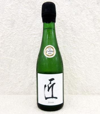 桂月 匠(JOHN)スパークリング純米大吟醸酒 375mlハーフボトル