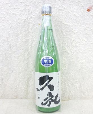 西岡酒造 久礼 純米吟醸おりがらみ 限定 720ml【クール便】