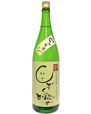 仙頭酒造場 土佐しらぎく 純米吟醸 しずく媛 生詰ひやおろし 1800ml【クール便】