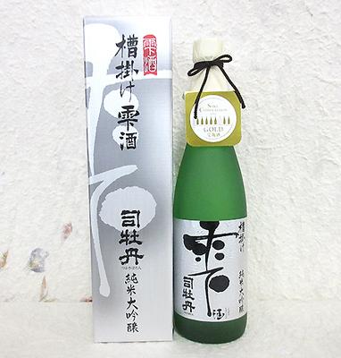 司牡丹 槽掛け雫酒 純米大吟醸720ml【限定品】